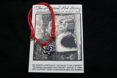 The Mystical Red String - Authentically Prepared At Rachel's Tomb W/ Star And Eye - Prayer On Back - Made In Israel