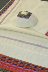 "Talit Set Multi 18"" x 72"" - Talit, Bag and Kipah by Eretz Fashionable Judaica"