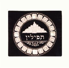 Tefilin Bag Velvet Large 9.75 Inches X 8.25 Inches , Black With Silver Embroidery And Fancy Design