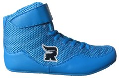Rasslin' Neo 2.0 Youth Wrestling Shoes (Ice Blue)