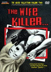 Wife Killer DVD