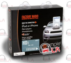 iSIMPLE GATEWAY ISHD571 ACURA FACTORY RADIO TO iPOD/iPHONE AUXILIARY INTERFACE