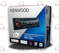 Kenwood KDC-158U Single DIN In-Dash CD-Receiver with USB Interface