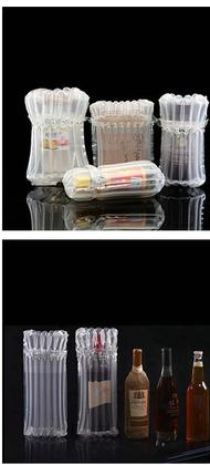cushion air column bag protection packaging