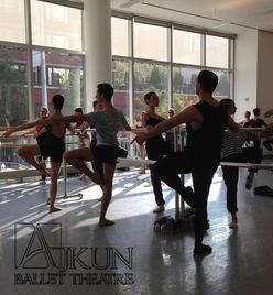 Audition Ballet Company