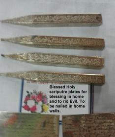 Blessed Holy Scripture plates from Ajmer sharif to Rid Evil. To be nailed in home.