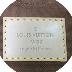 louis-vuitton-authentication-services-2