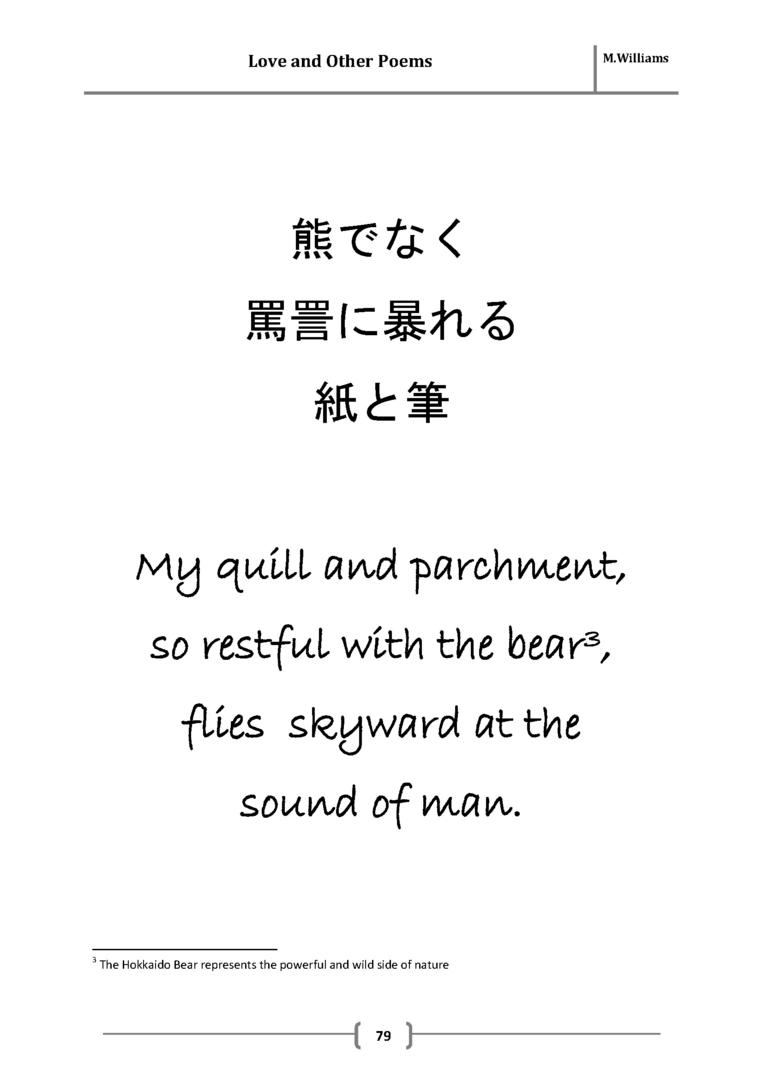 Japanese Love Poems 1