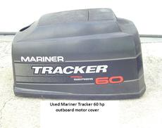 Used hood or top cowling for a 1995 Mariner Tracker 60 hp outboard motor. 813010A13, T13, T14