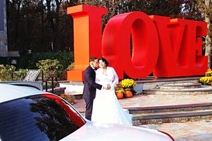 Love, Wedding Staten Island Limousine of New York