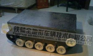 tank robot in model AS-61 robot platform
