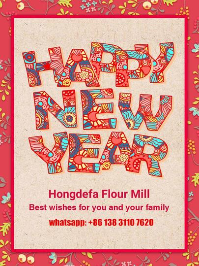 Hongdefa flour mill wish you happy new year