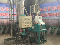 small scale maize flour mill for sale in africa