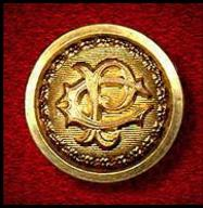 A Central Pacific Railroad High Dome Gilt Staff Uniform Button, circa 1867.