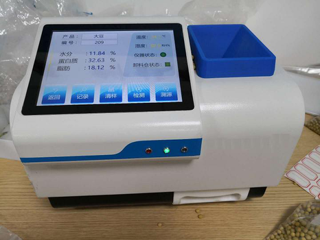 the photo of ST2100 Near-infrared grain analyzer for maize flour processing line