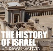 History of Israel, by Isaac Garvin