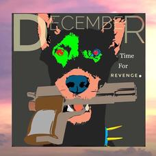 dubstep trap heavy bass music twin drop paranormal spacee edm electronic dance music rave