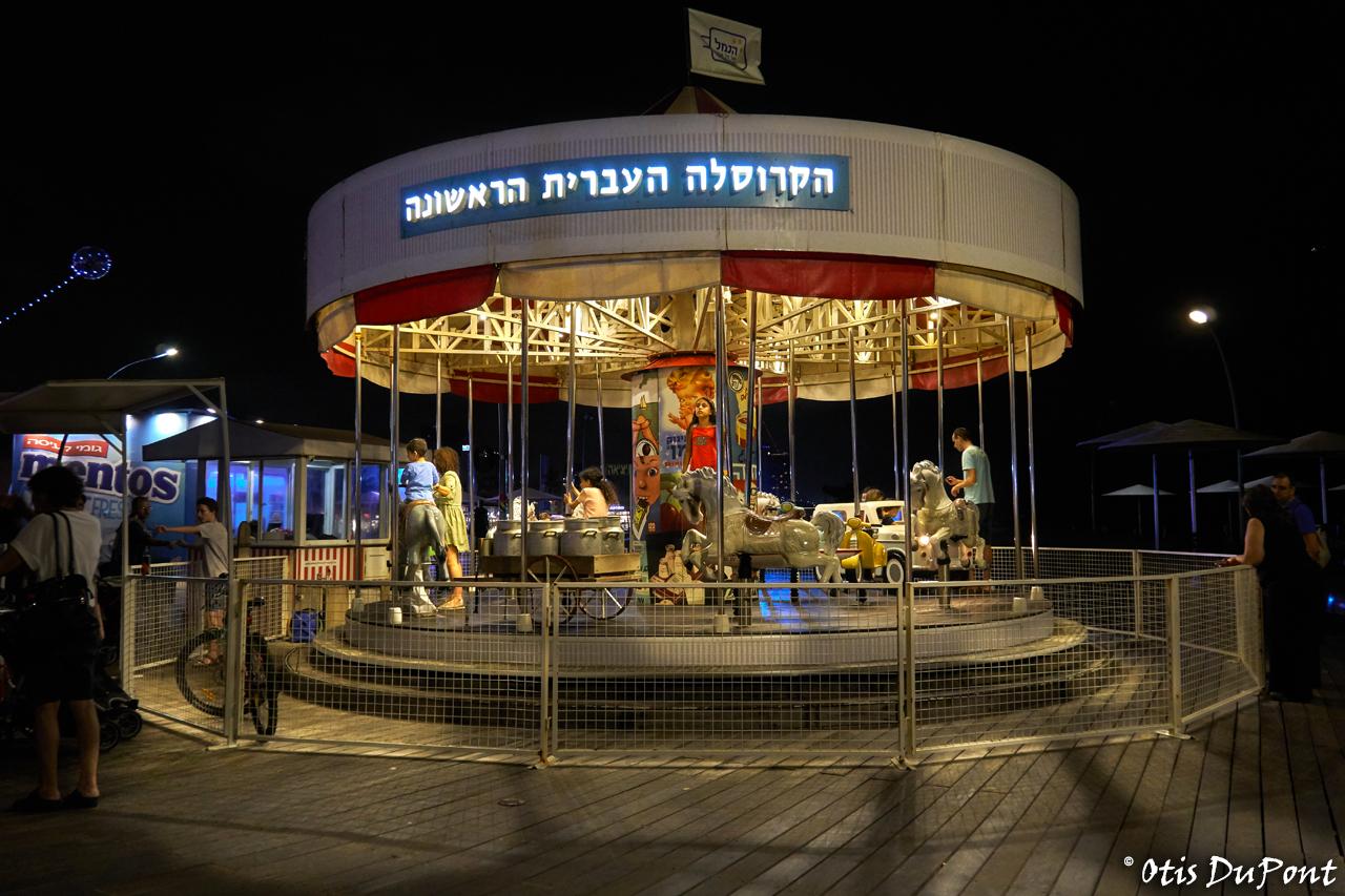 1st hebrew carousel