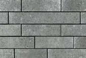 Unilock Lineo Dimensional Stone Retaining Wall Block Color Granite