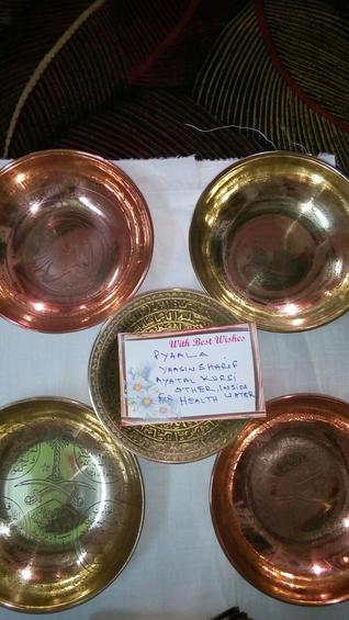 Ajmer Sharif Payala (Bowl) with quranic scripts for drinking blessed water to rid ailments