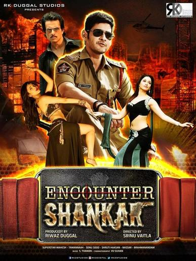 Encounter Shankar (2014) BRRip 480p Hindi Dubbed 300MB