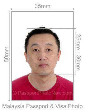 Malaysia Passport And Visa Photos Printed And Guaranteed Accepted From Passport Photo Now
