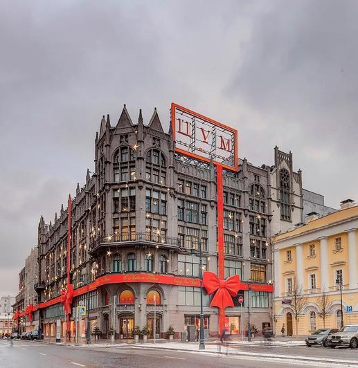 Moscow - TSUM department store