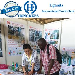 Tony Yao attend the international trade fair in Uganda 0ctober 2016 for maize mill machines
