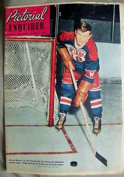 Atlanta Knights Vintage Hockey Jersey