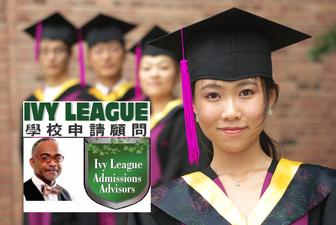 Ivy League Applications China Chinese Admissions Harvard Yale Princeton