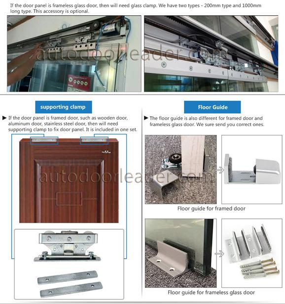 electric sliding door introduce
