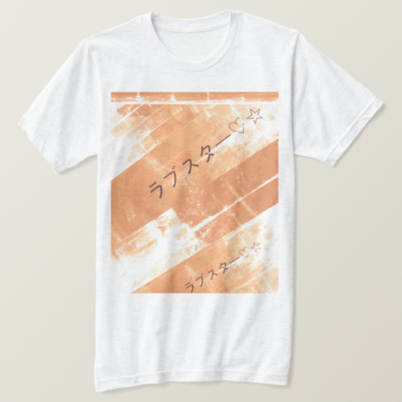 Japanese Love Star Graphic T