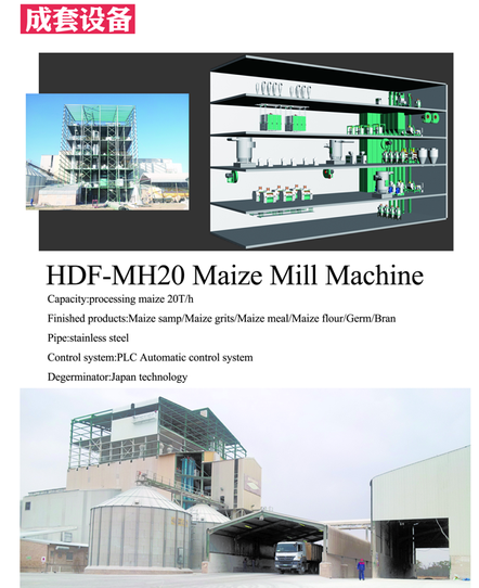 1500T/24h maize milling machine in South Africa