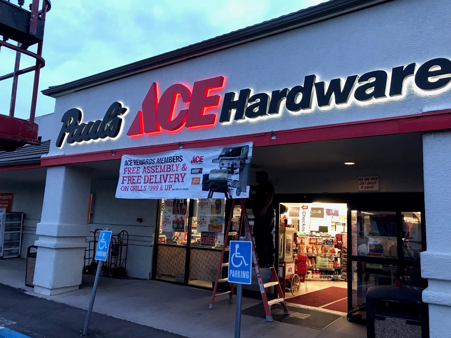 Paul S Ace Hardware Hardware Store Home Improvement