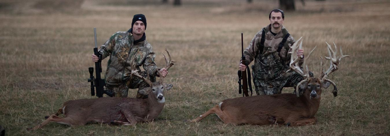 Whitetail Hunts Gallery