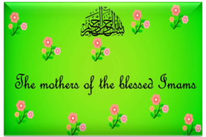 Mothers of the blessed Imams