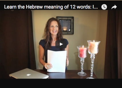 The Hebrew Meaning of 12 words