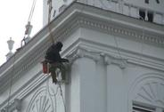 steeple painting contractor