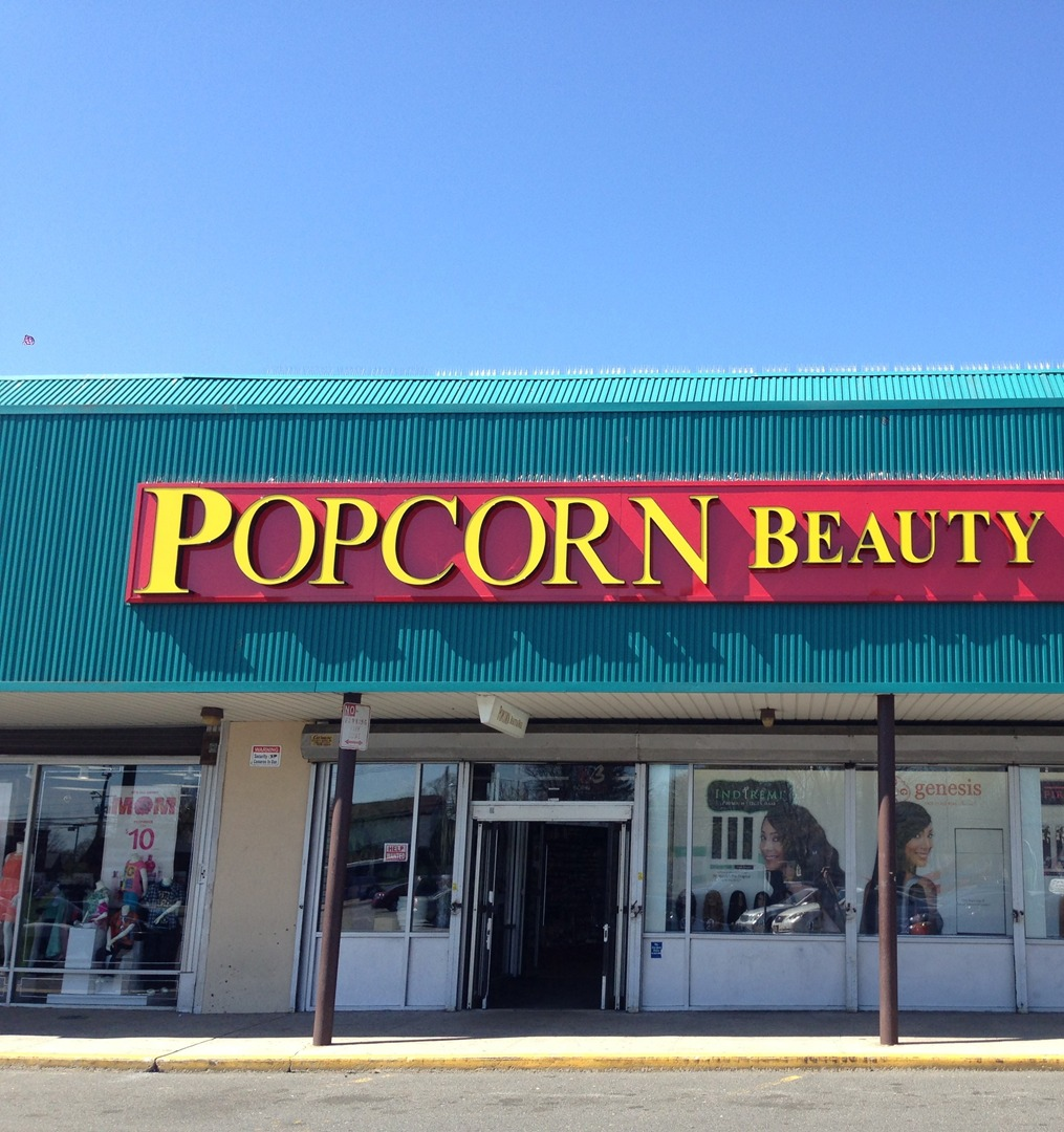 Popcorn beauty supply pmusecretfo Image collections