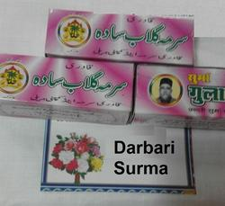 Darbari Surma (Eye Liner) from Ajmer Sharif Dargah