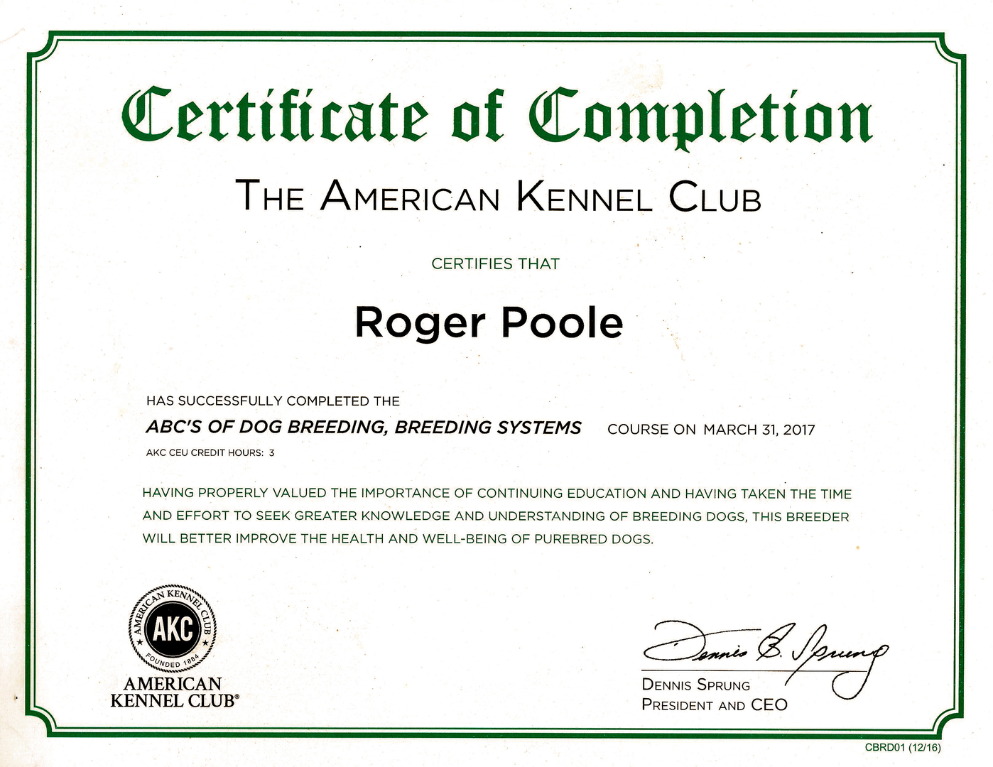 Akc canine college exams certifications xflitez Gallery
