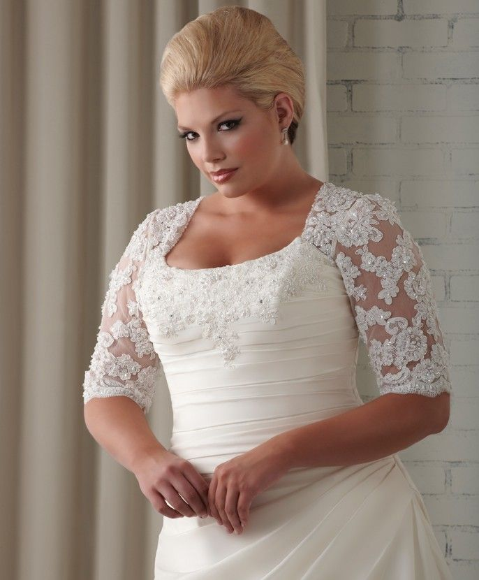 Plus Size Brides - Giggi\'s Bridal and Mr. G\'s Tuxedos