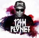 DJ 12th Planet Video