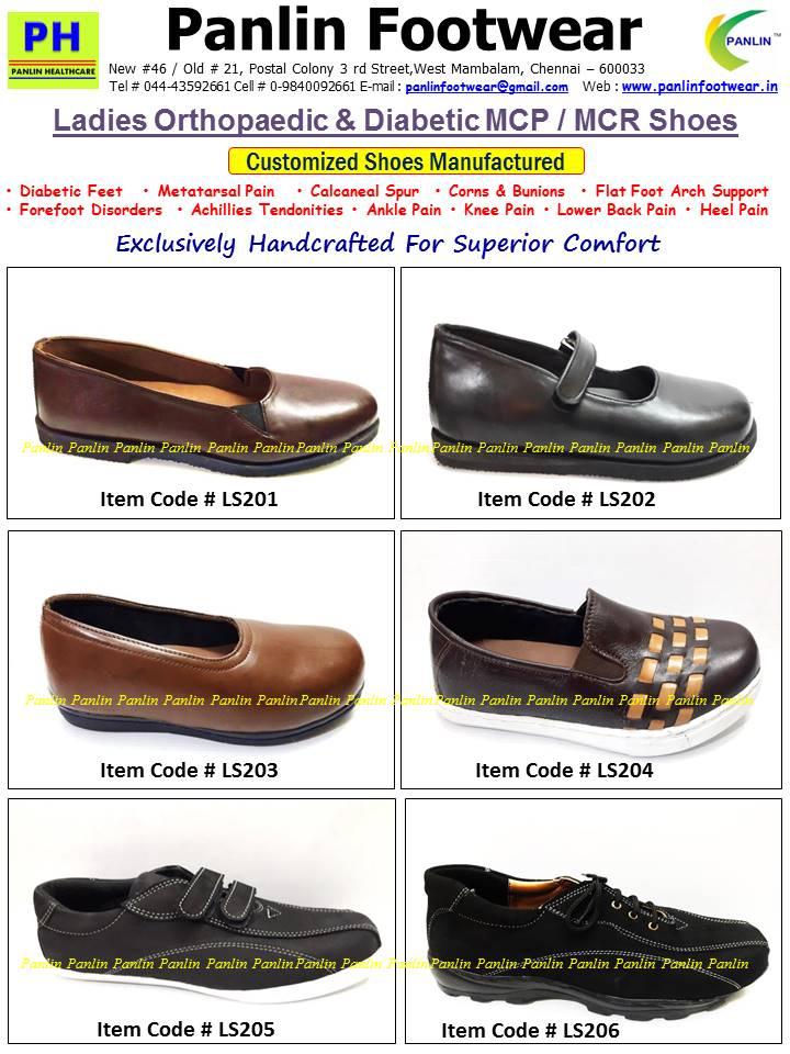 1efc329dce3b Panlin Footwear - Diabetic Footwear MCR Slippers