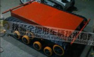 a tank chassis for fire fighting robot