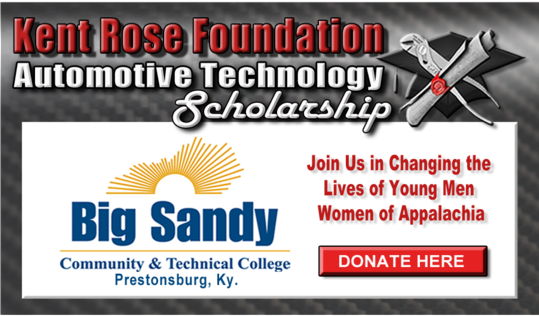 KENT ROSE FOUNDATION AUTO TECH SCHOLARSHIP