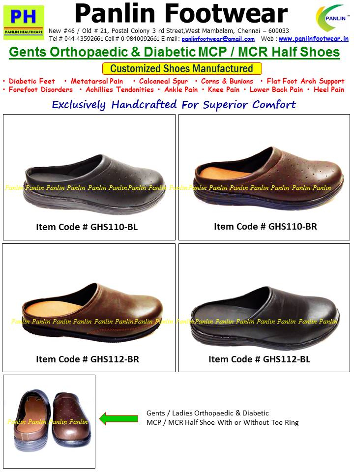4b1cd99ee8362 Panlin Footwear - Diabetic Footwear MCR Slippers