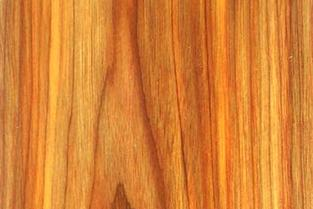 Canary wood hardwood flooring