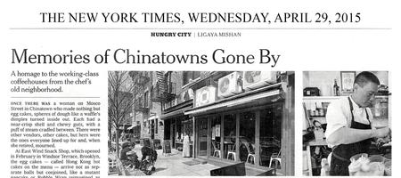ny times hungry city