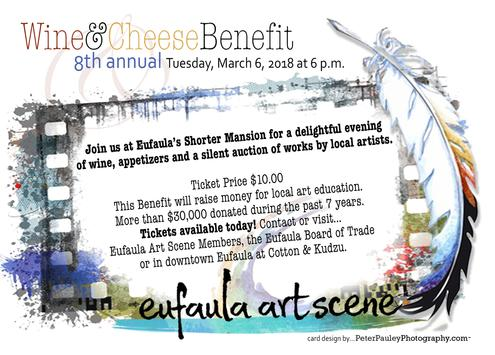 An invitation to the Wine & Cheese Benefit.